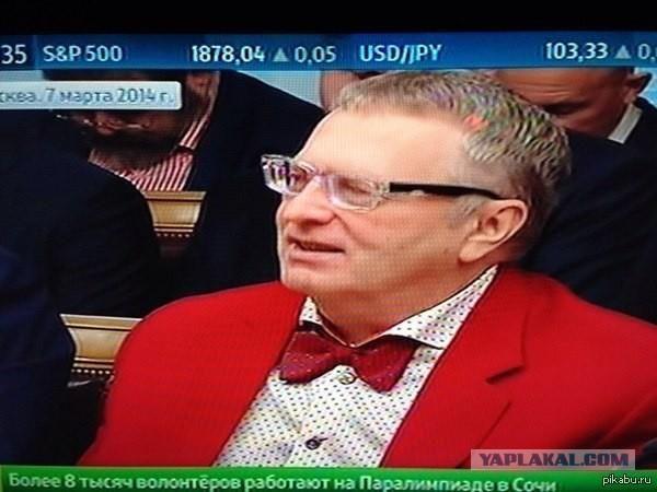 Жириновский красный пиджак
