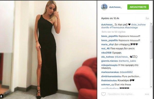 """Το φόρεμα της Δούκισσας με το αποκαλυπτικό """"σκίσιμο"""" έβαλε φωτιά στο διαδίκτυο! [φωτό]"""