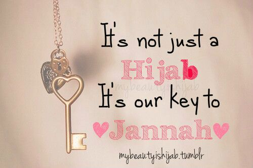 Key to Jannah