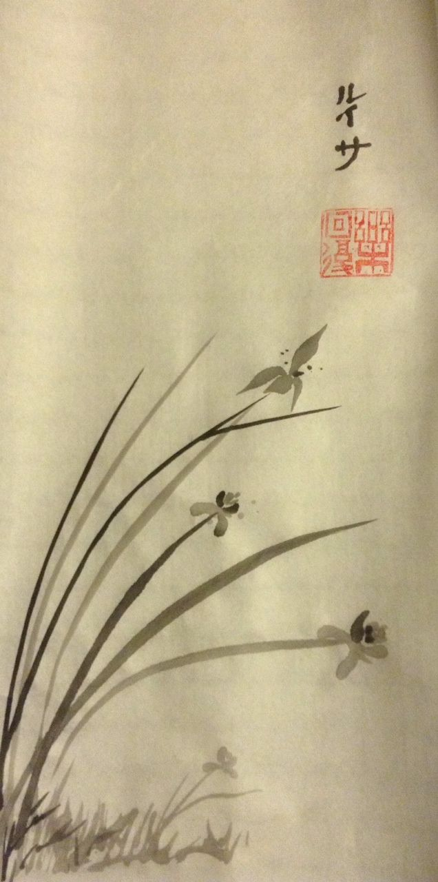 Sumi-e de Luisa García. Tinta china en papel de arroz.