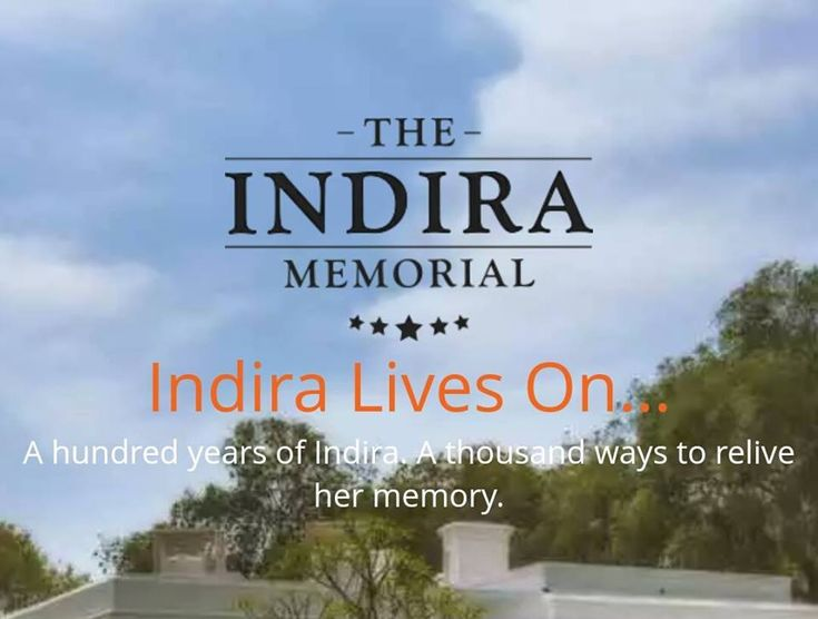 Have a glimpse into the life of Indira Gandhi. Visit the Indira Gandhi Memorial at 1, Safdurjung Road, Delhi and see how she lived and where she sacrificed her life. http://indiragandhi.in/en/memorial