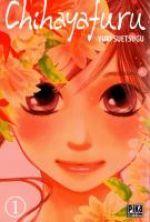 Chihayafuru T1. Chihaya ne rêve que de voir sa sœur aînée devenir mannequin mais elle va se découvrir une véritable passion en rencontrant un garçon solitaire, brimé et passionné de karuta, un jeu de carte traditionnel.