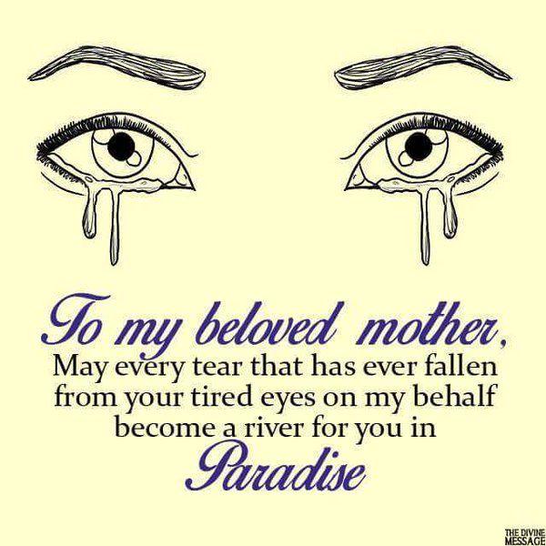 Ameen ❤️