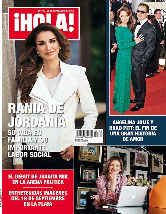 ¡Hola! Chile, No. 105, Sept 2016 #QueenRania #JordanianRoyals