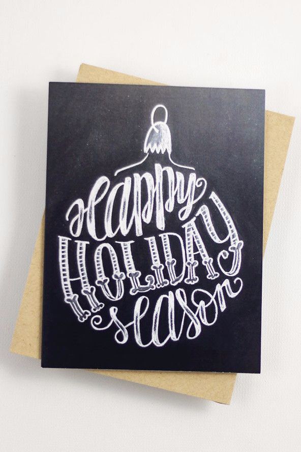 "Send a joyful holiday message with this card that features my hand drawn, original lettering. ♥ DETAILS - s i z e : (1) card measuring approx. 4.25"" x 5.5"" (when folded) - printed on 120# Cover stock"
