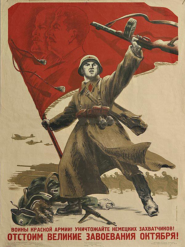 Вторая мировая война открытка, прикольная обувь картинки
