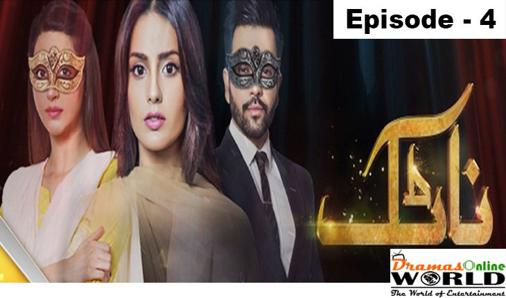 Natak Episode 4 dated 24 December 2016 : Watch Hum TV Drama Online http://dramasonlineworld.com/natak-episode-4-hum-tv-drama-online/