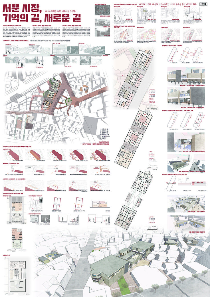 2016 pinterest for Interior design study material pdf
