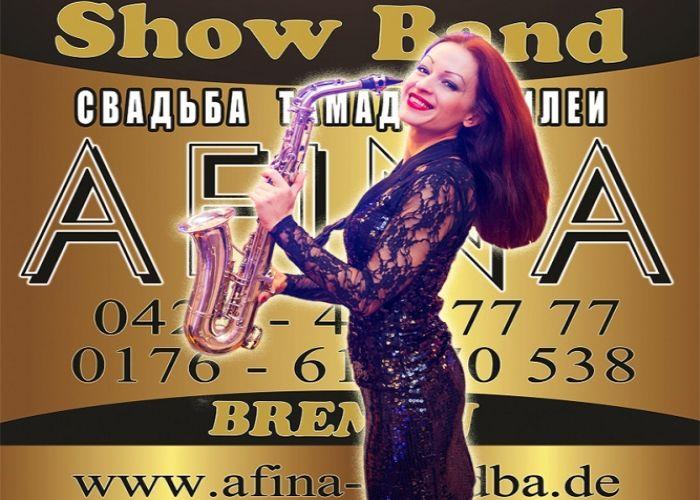"Showband ""AFINA"" Showband ""AFINA"" - Musik und Tamada aus Bremen"