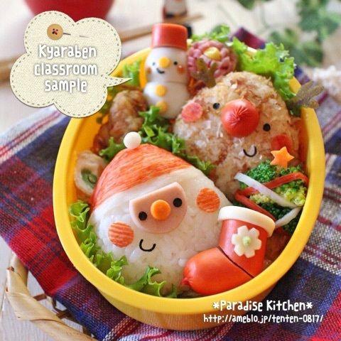 *クリスマスキャラ弁教室講座見本と詳細のお知らせ*の画像 | *Paradise Kitchen*