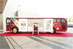POP UP STORE BEAUTY - Google 検索