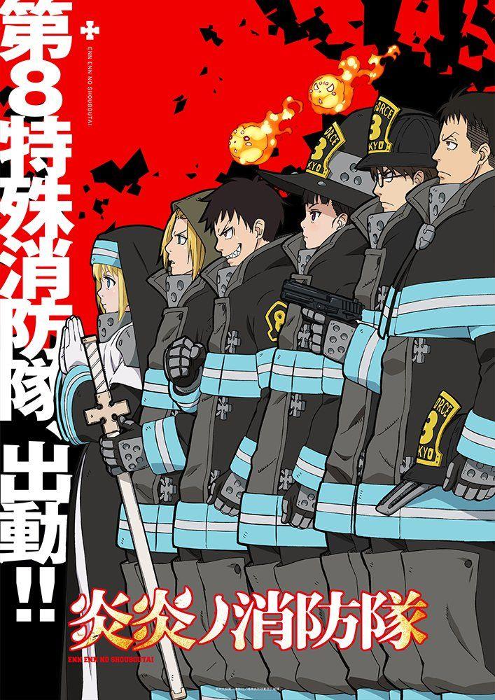 shouboutai Anime, Fire brigade of flames y Personajes de