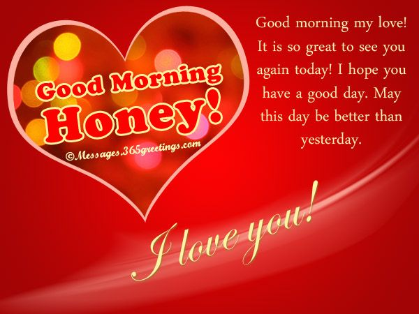 Good Morning Honey Quotes: Good Morning Love Messages