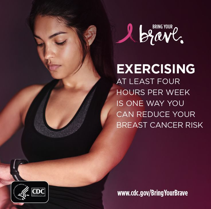 Exercising regularly is one way to help reduce your #BreastCancer risk. Repin and set aside some time to move today! #BringYourBrave
