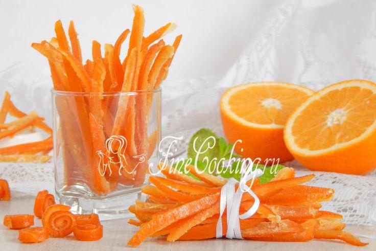 Цукаты из апельсиновых корок - рецепт с фото
