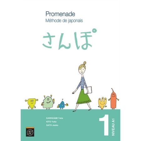 PROMENADE MÉTHODE DE JAPONAIS. Divided into eight chapters, this method provides a learning Japanese, focused on the acquisition of everyday speech acts. Each unit consists of a dialogue of everyday life, a grammar presentation related to the concepts of unity, of enforcement activity and the vocabulary list addressed in the unit. Ref. number(s): JAP-031 (book).