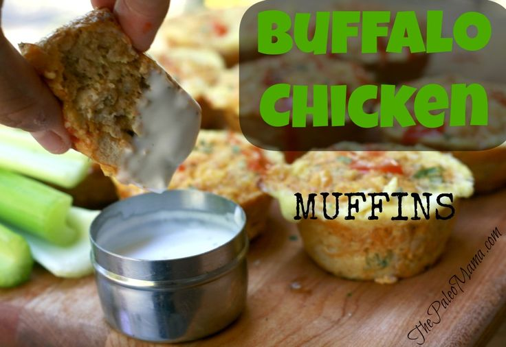 Buffalo Chicken Muffins - The Paleo Mama #paleo #chicken #glutenfree