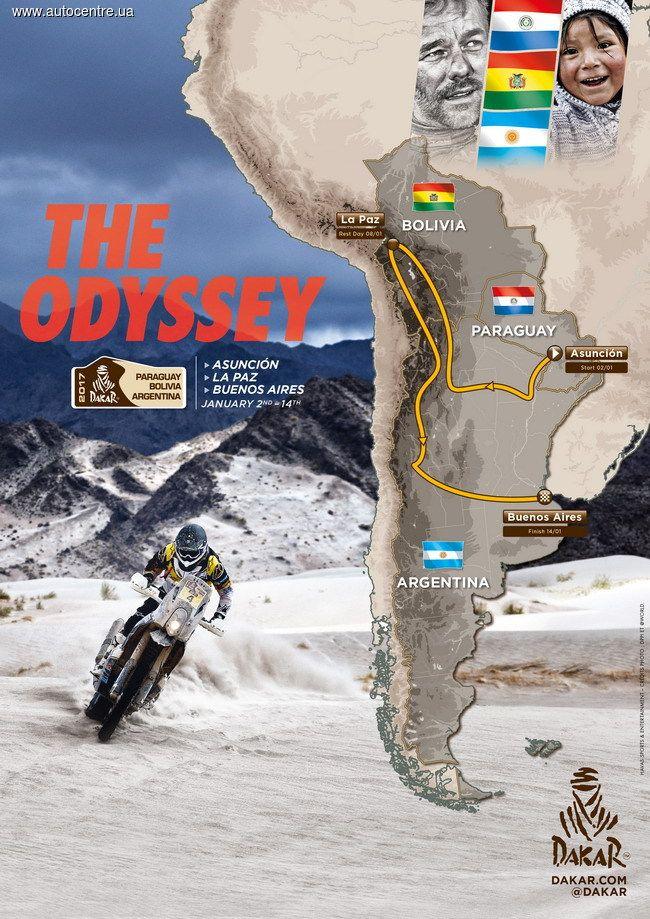 Стал известен маршрут «Дакара» 2017 года