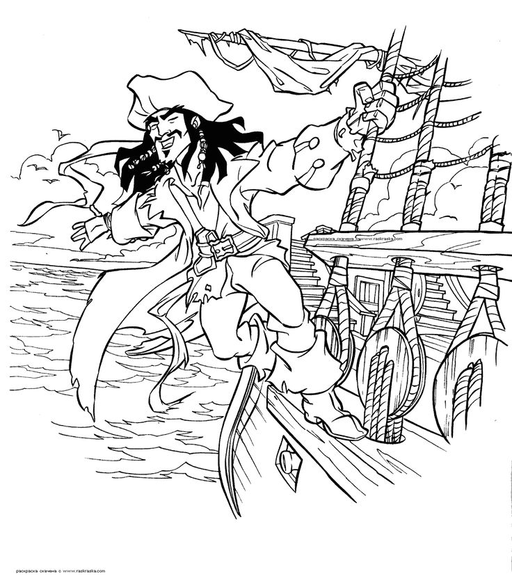pirates caribbean coloring pages | 17 best Pirates of the Caribbean ~ Disney Coloring Pages ...