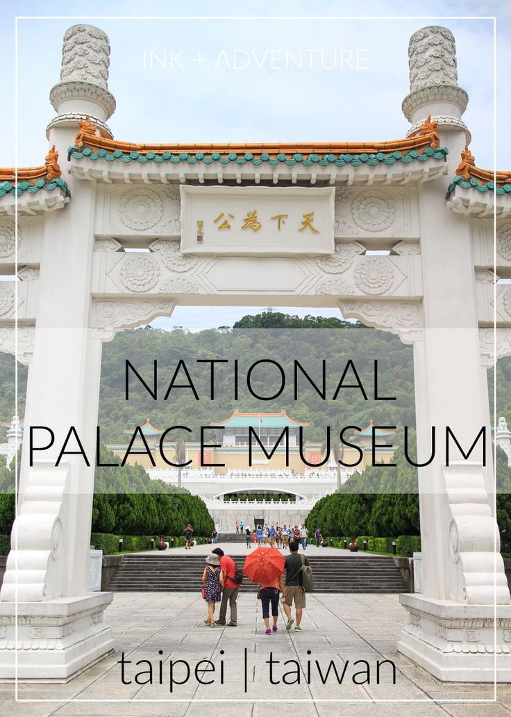 visiting the National Palace Museum in Taipei, Taiwan | one of the best and largest collections of Chinese art and antiquities resides here, including the most famous jadeite cabbage carving