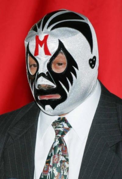 Mil Mascaras  Lucha Libre Mexico