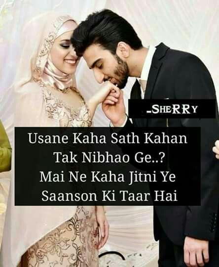 I Love You Urdu