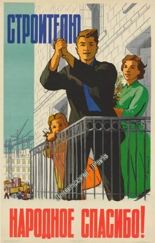 Propagande soviétique, 1963