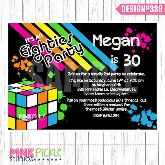 Best 25 1980s party invitations ideas – 80s Party Invitation Template