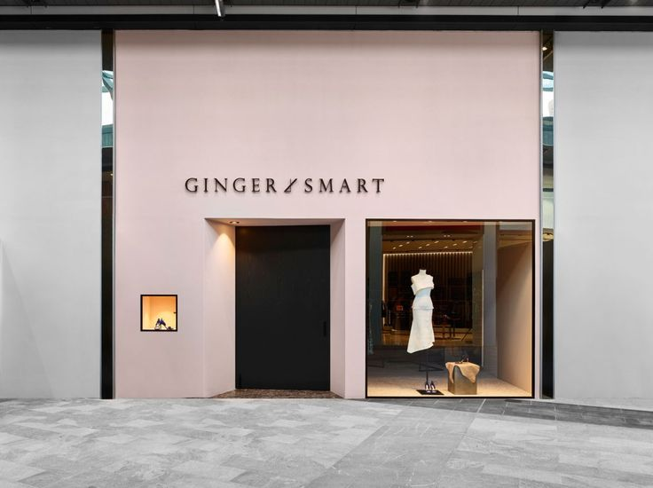 New Look Ginger & Smart Retail Store at Pacific Fair, Gold Coast by Flack Studio | Yellowtrace http://amzn.to/2s1t5k5