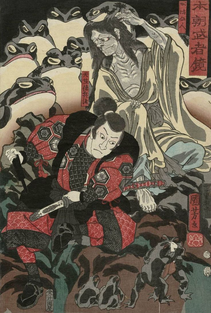 Utagawa Kuniyoshi - Tenjiku Tokubei and Gama no Sennin, from the series Mirror of Warriors of Our Country (Honchô musha kagami) 1855