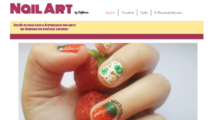 Nail Art by Eleftheria