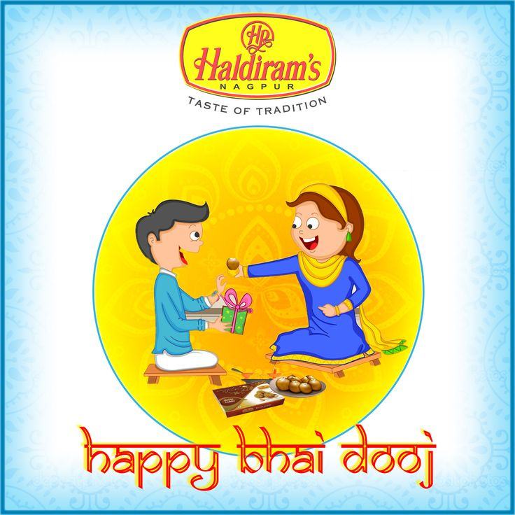 Haldirams wishes you all Happy Bhai Dooj. #Haldirams #HappyBhaiDooj