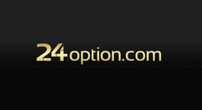 24Option è un broker molto conosciuto ed è stato per diversi anni sino al 2011 il più scelto dai trader che investono online.