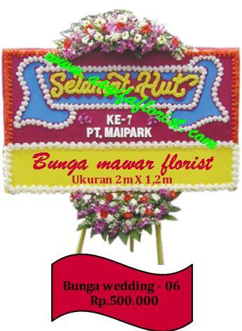 Asyifa Bunga Mawar Florist Tlp 087883711884   Toko Bunga Jakarta   Toko Karangan Bunga.: Bunga papan pernikahan 2014