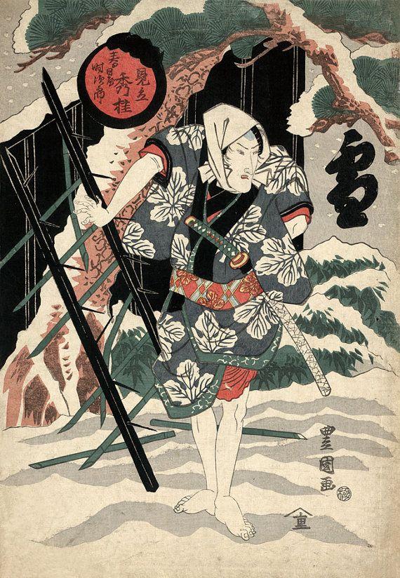 Japanese art, Samurai warriors art prints, Corresponded to snow, Kasugaya Tokijiro Utagawa Toyokuni FINE ART PRINT, woodblock prints