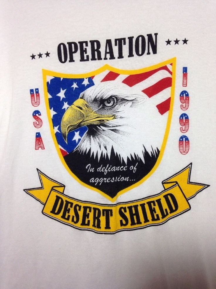 OPERATION DESERT SHIELD T-Shirt Vtg Patriotic 1990 In Defiance of Aggression XL #CenterStar #GraphicTee