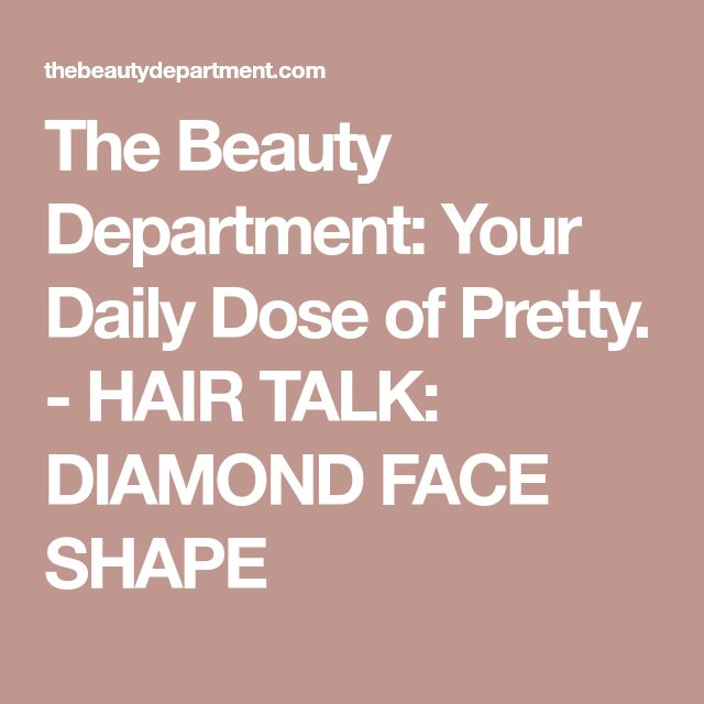 The Beauty Department: Your Daily Dose of Pretty. - HAIR TALK: DIAMOND FACE SHAPE
