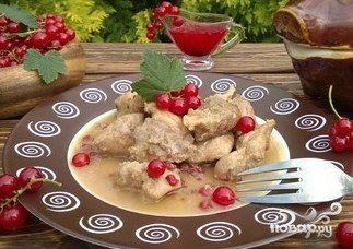 Рецепт мяса со смородиной