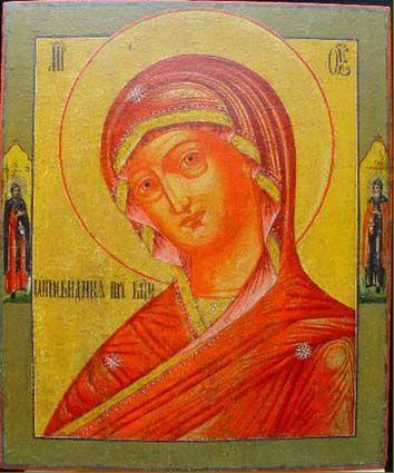 Икона Божией Матери Огневидная. 23 февраля. Православный календарь.