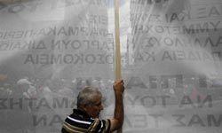 Κάλεσμα από την Ένωση Γονέων Μαθητών Δήμου Κεφαλονιάς στην αυριανή απεργία - Νεα, Γενικες πληροφοριες.