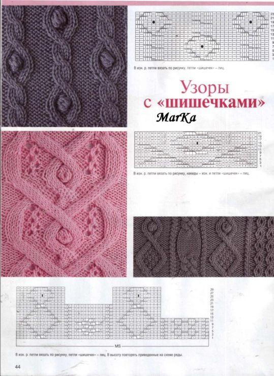 Gallery.ru / Фото #35 - Косы и резинки - Inna-Mina