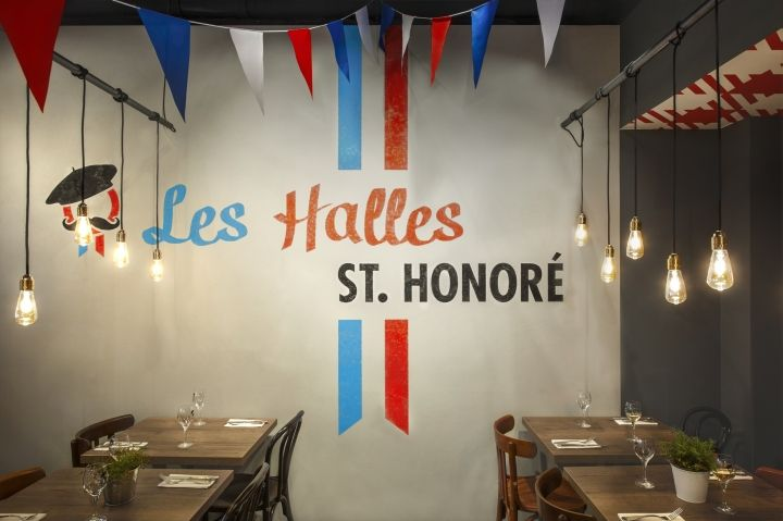LES HALLES, restaurant/bistro/shop by ppm planung, Germany » Retail Design Blog