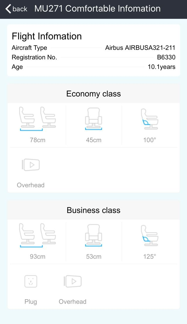 Flying Economy or Business? Track your flights, look up airport weather, check your class info with the VariFlight Flight Status App. #flight #app #economy #business
