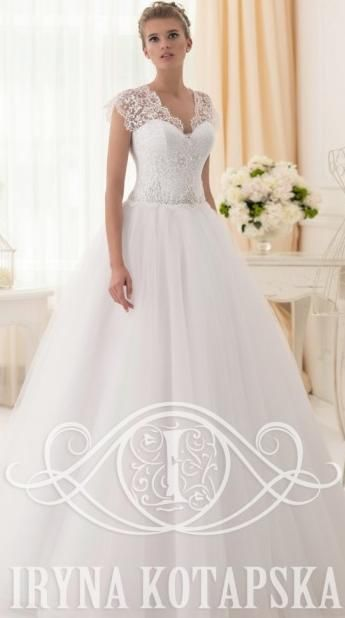BB1513. This beautiful new style has just arrived in store. Feel like a princess on your special day.