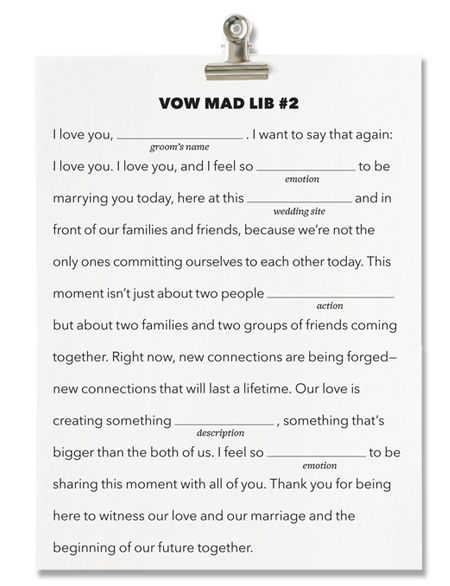 vow writing template - fill in the blank wedding vows write your own wedding