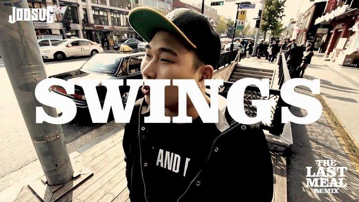 The Last Meal Remix 주석 _ 최후의 만찬 (feat. VEN, Joosuc,Ugly Duck, Deepflow, New Champ, Jindot Gae 진돗개, Swings 2012.