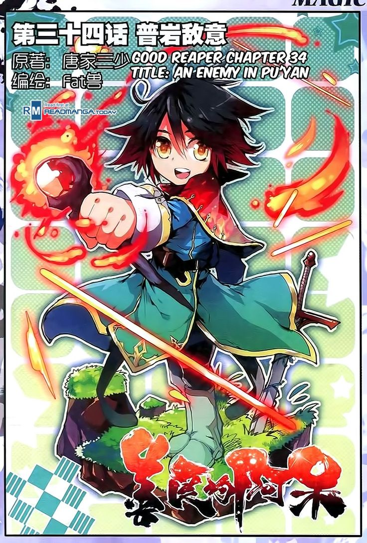 Read manga Good Reaper Good Reaper - 034 online in high quality