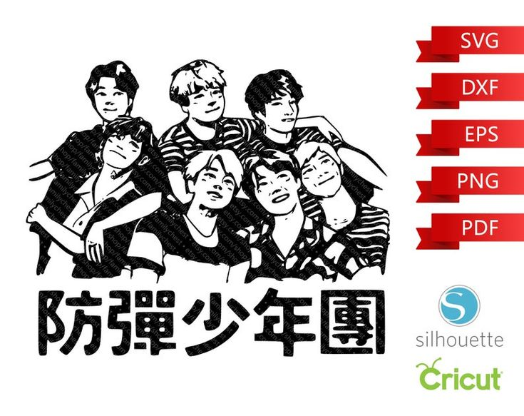 Download BTS SVG Bangtan Boys eps Beyond The Scene png | Etsy in ...