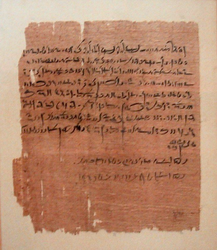 Louvres-antiquites-egyptiennes-img 2713