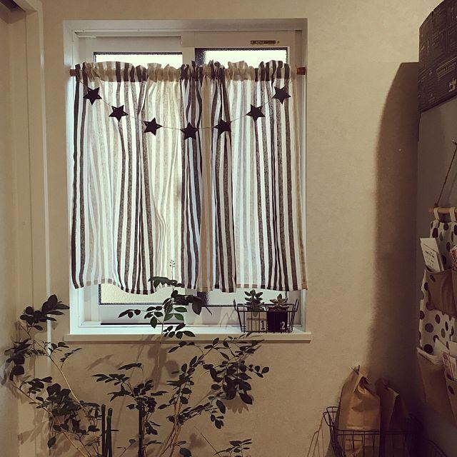 壁 天井 カフェカーテン 窓辺 セリア 100均 などのインテリア実例
